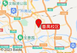 广州MY瑜伽学院番禺校区