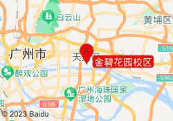 广州龙文教育金碧花园校区