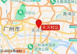 广州弈博国际象棋天河校区