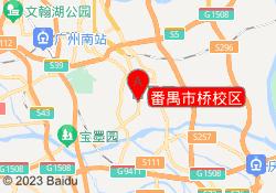 广州蓝天外语培训学校番禺市桥校区