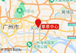 廣州樂博樂博少兒編程華景中心