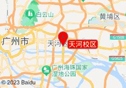 广州火星时代教育天河校区