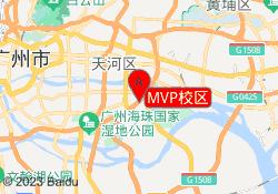 广州篮球培训机构MVP校区