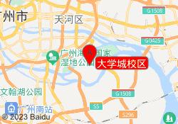 广州笨猪网学校大学城校区