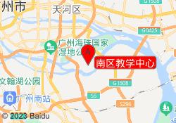 广州快乐国际语言中心南区教学中心