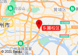广州新世界教育东圃校区
