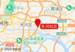 广州煌旗小吃培训天河校区