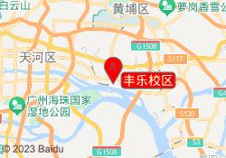 广州龙文教育丰乐校区