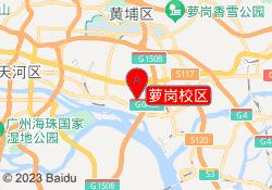 广州童程童美培训学校萝岗校区