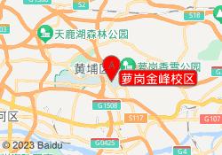 广州树华美术培训中心萝岗金峰校区