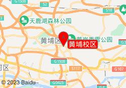 广州英伦外语黄埔校区