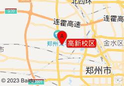 郑州竞体健身学院高新校区