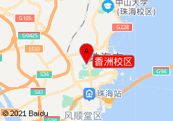 珠海朗阁培训中心香洲校区