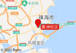 珠海科化青训国际少儿足球香洲校区