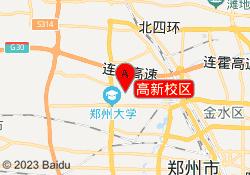 郑州当代外语高新校区