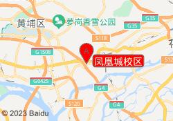 广州关键词青少儿英语凤凰城校区