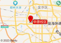 郑州乐博乐博教育中原校区