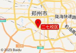 郑州优客轩餐饮培训学校二七校区