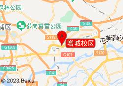 广州中建教育增城校区