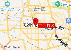 郑州金凯元会计二七校区