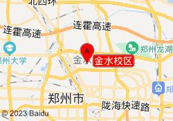 郑州学天教育金水校区