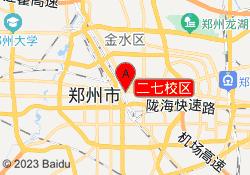 郑州樱花国际日语二七校区