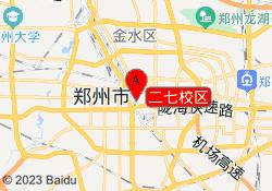 郑州新时代美容化妆学校二七校区