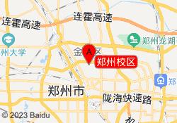 郑州品思国际艺术教育郑州校区