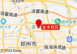 郑州启航考研金水校区