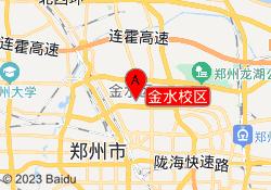 郑州百知教育金水校区