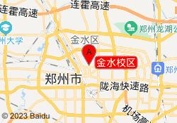 郑州汇众教育金水校区