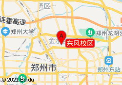 郑州恒企会计东风校区