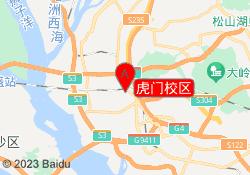 东莞食为先小吃培训中心虎门校区