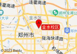郑州乐博乐博教育金水校区