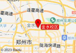 郑州优路培训学校金水校区