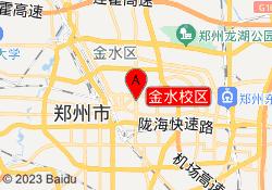 郑州卓途教育金水校区
