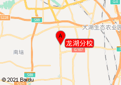郑州启航考研龙湖分校
