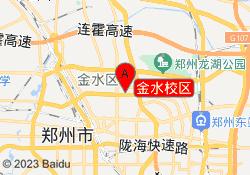 郑州出色读留学金水校区