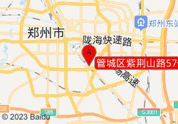 郑州大立教育管城区紫荆山路57号裕鸿国际