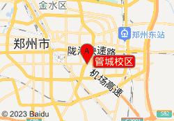 郑州乐博乐博教育管城校区