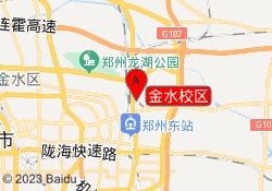 郑州当代外语金水校区