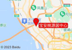 深圳阳光喔作文宝安桃源居中心