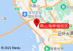 深圳小码王少儿编程南山海岸城校区