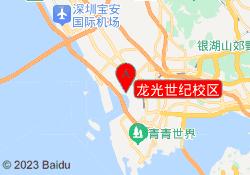 深圳小码王少儿编程龙光世纪校区
