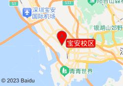 深圳汉普森英语宝安校区