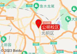 深圳煌旗小吃培训学校公明校区
