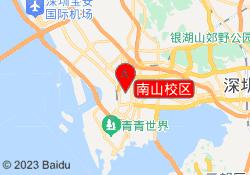 深圳口才宝语商乐园南山校区