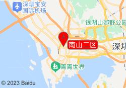 深圳京领新国际南山二区