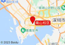 深圳华杰MBA培训南山校区
