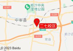 郑州乐博乐博教育二七校区